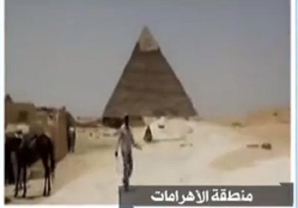تعرض السائحين في منطقة الأهرامات للضرب من الباعة الجائلين والخيالة والبلطجية