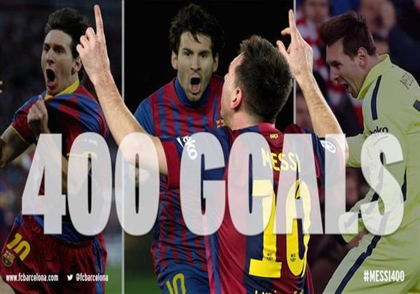بالأرقام.. ميسي يسجل الهدف 400 مع برشلونة (فيديو)