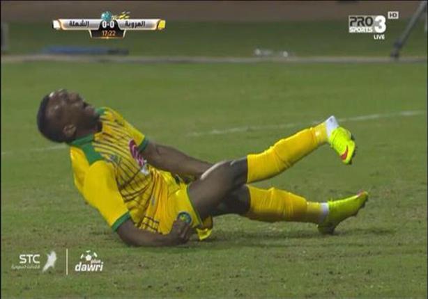 إصابة مروعة في الدوري السعودي