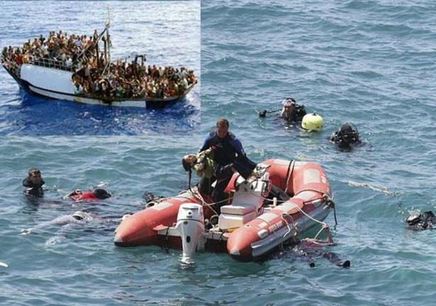 """سكان لامبيدوزا..شهود عيان على مآسي """"قوارب الموت"""""""