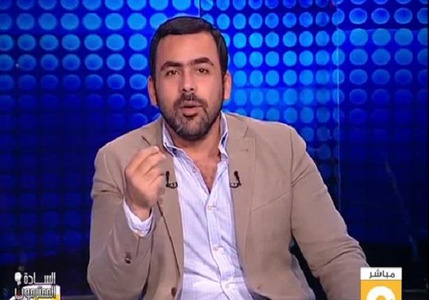 يوسف الحسيني يكشف حقيقة إيقاف برنامج السادة المحترمون