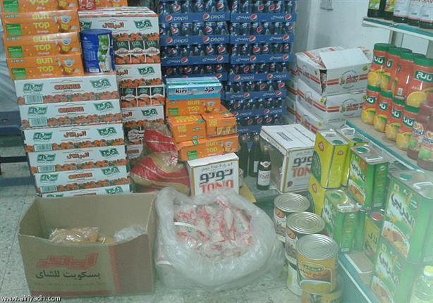ضبط 205 سلعة غذائية منتهية الصلاحية في حملة تموينية بكفر الشيخ