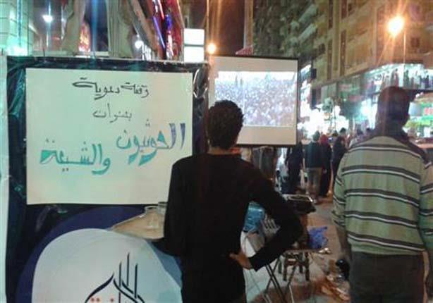 """بالصور.. """"الدعوة السلفية"""" تحذر من الحوثيين والشيعة في وقفة بالإسكندرية"""