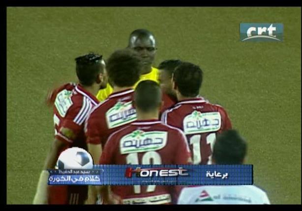 حسام غالي يعترض على الحكم.. والأخير يتراجع عن طرده