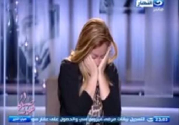 ريهام سعيد تنهار من البكاء وتتحدث عن حياتها الشخصية