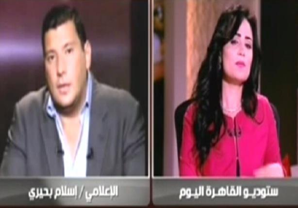 اسلام بحيري لرانيا بدوي: