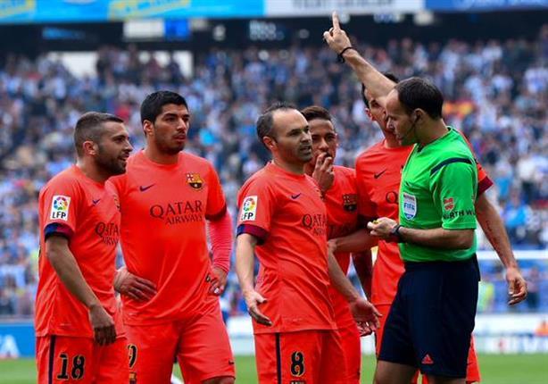 حالة طرد غريبة في مباراة برشلونة وإسبانيول