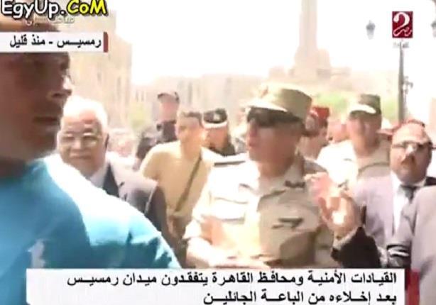 لحظة تفقد قيادات الجيش والشرطة ومحافظ القاهرة لميدان رمسيس بعد إخلائه من الباعة الجائلين
