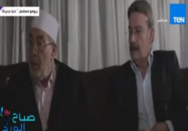 """التليفزيون المصري يطرح برومو مسلسل """"دنيا جديدة"""""""