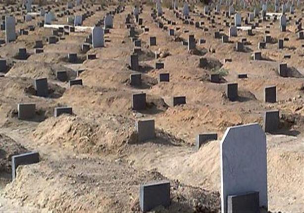 مقابر العظماء بمنطقة المدافن بشارع صلاح سالم تتعرض للإهمال والسرقات