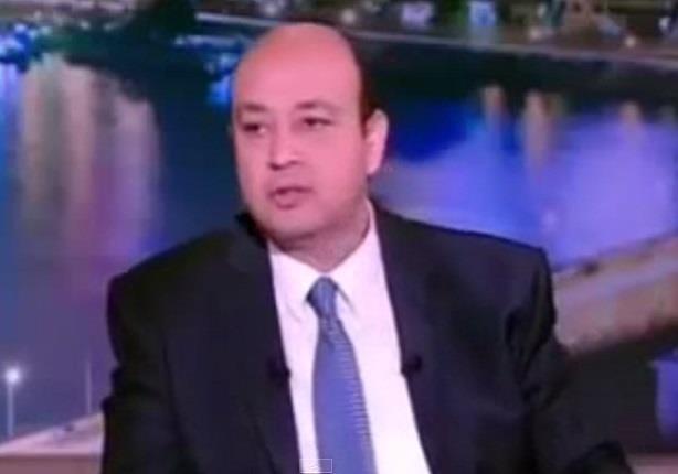 عمرو أديب: قناة السويس خلصت بسرعة فائقة ليه مش كل حاجة كدة؟