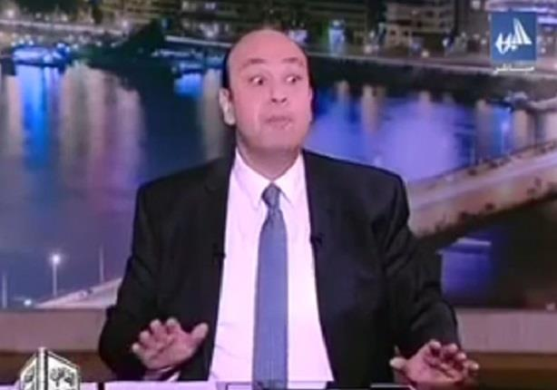 عمرو أديب يصرخ: الفوسفات من أخطر العناصر في المياه