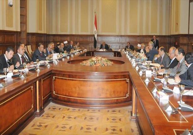 الاصلاح التشريعي تناقش قانون المحميات بحضور وزير البيئة