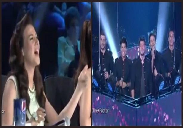 تفاعل دنيا سمير غانم مع فريق the five أثناء تقديم عرضهم في The  xfactor