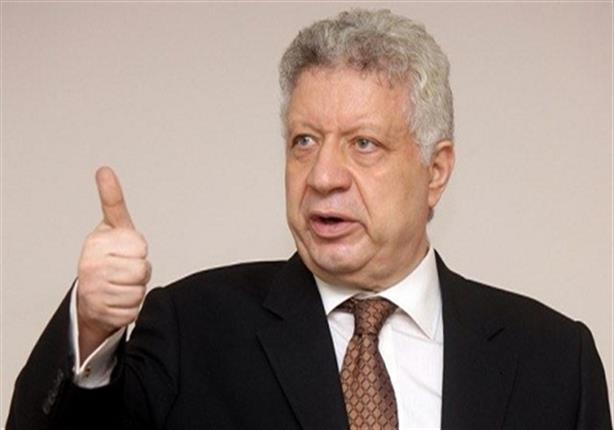 رغم خسارة الفريق.. مرتضى منصور يقرر صرف 5 آلاف جنيه مكافأة للاعبي الزمالك