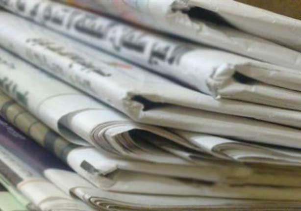 """صحف القاهرة: """"وداعا.. ناظر مدرسة المشاغبين"""""""