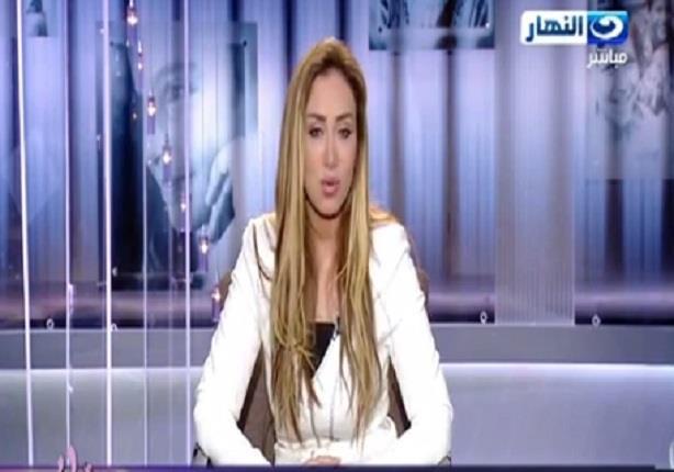 ريهام سعيد: عملية نصب على متسولة ثروتها تقدر بثلاثة ملايين جنية