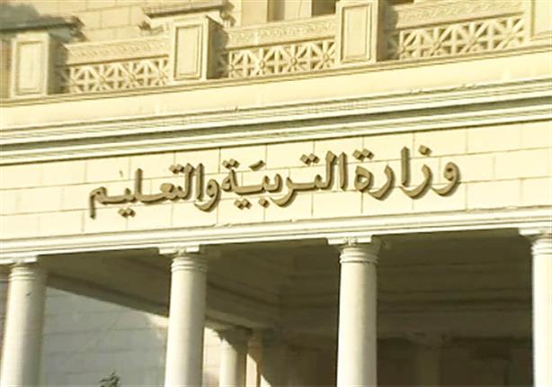 وزارة التعليم تحرم 5 طلاب من الأمتحانات لمدة عام لمحاولتهم إغتصاب مراقبة بالجيزة