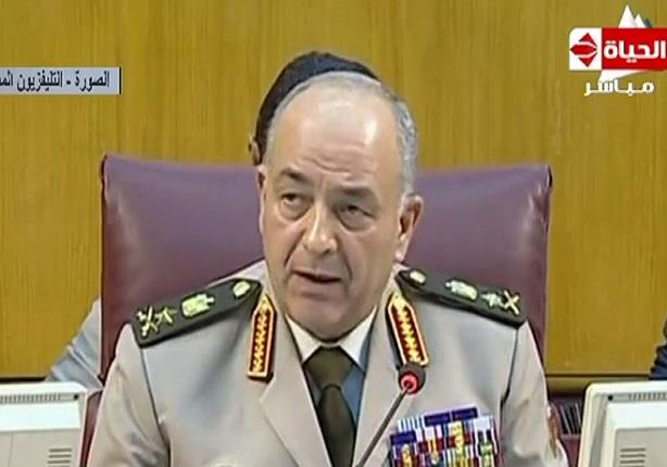 كلمة رئيس أركان القوات المسلحة المصرية في إجتماع رؤساء أركان قوات الجيوش العربية