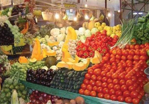 التموين: ضخ كميات كبيرة من الخضر والفاكهة بأسعار مخفضة خلال رمضان