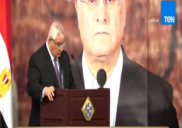 عدلي منصور لم يتمالك نفسه من البكاء في أول ظهور له بعد مغادرة الإتحادية