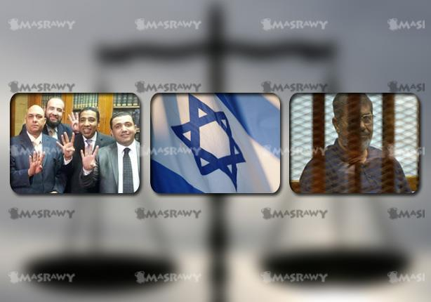"""قطار المحاكمات.. يصطدم اليوم بـ """"مرسي"""" وإسرائيل وقضاة بيان رابعة في """"قفص العدلة"""""""