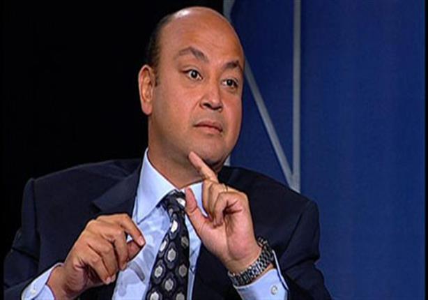 عمرو أديب يعلق على تصريحات الفريق شفيق وزعزعة نظام حكم الرئيس السيسى
