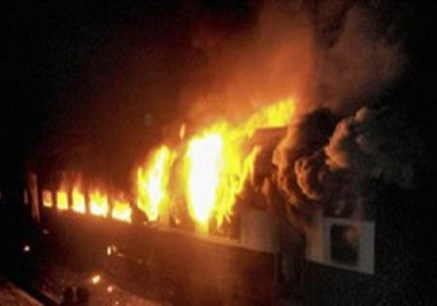 حريق هائل في   قطار ببنى سويف   يتسبب في توقف حركة القطارات