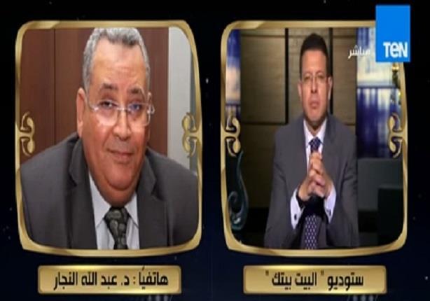 """د/ عبد الله النجار يعقب على تصريحات حسين يعقوب """" الإنترنت حرام """""""