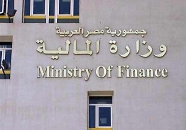 رسميًا.. المالية تقدم موعد صرف رواتب موظفي الدولة في الشهور الثلاثة المقبلة