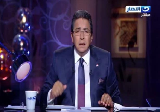 محمود سعد للمشاهدين: