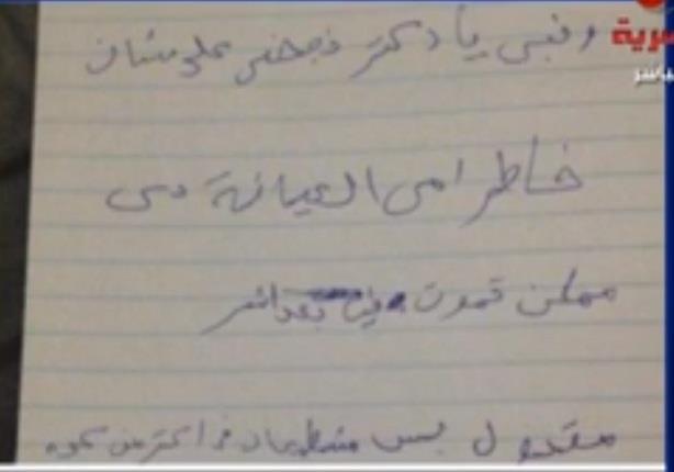 تعليق تامر امين على ورقة اجابة طالب بكلية تجارة : عاوز ينجح شفقة