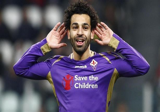 فيورنتينا يحتاج لـ20 مليون يورو للاحتفاظ بمحمد صلاح