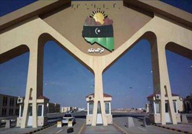 رقابة الجوازات بمنفذ مساعد الليبي تحدد آليات المرور إلى مصر