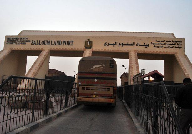 وصول 132 مصريًا عائدا من ليبيا إلى منفذ السلوم بمطروح