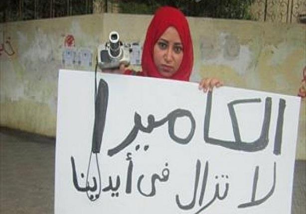 والد ميادة أشرف يتهم الداخلية بقتل نجلته