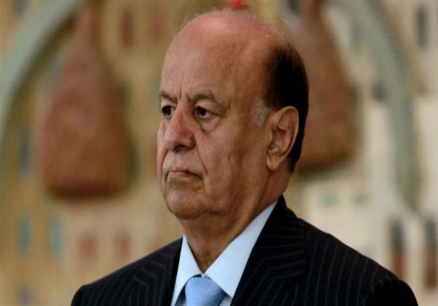 الرئيس اليمني يحدد موعد انطلاق مؤتمر الرياض