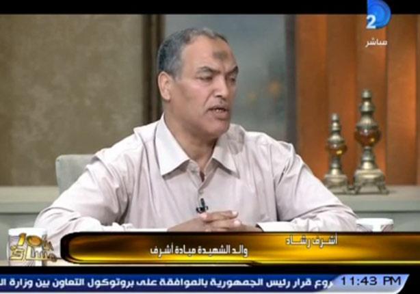 والد الصحفية ميادة أشرف : الداخلية هي من قتلت ابنتي