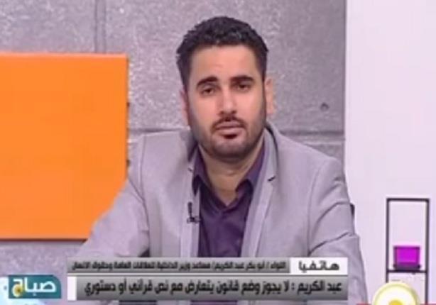 الداخلية ترد على حقيقة القاء القبض على المفطرين فى نهار رمضان