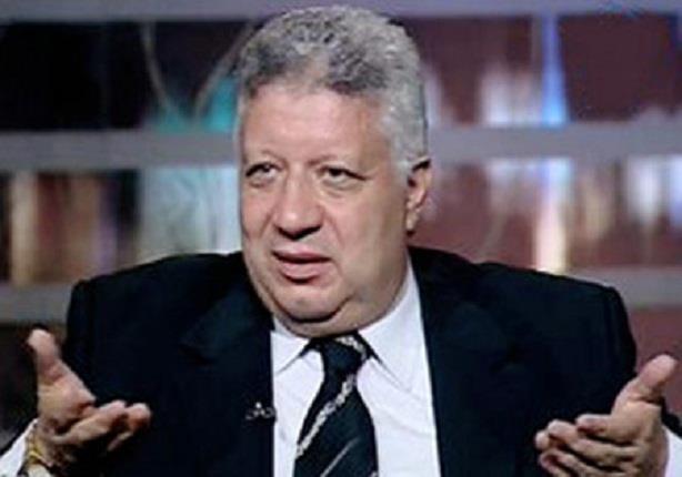 مرتضى منصور لنبيل العربي: انت قطري ولا جنسيتك ايه ؟