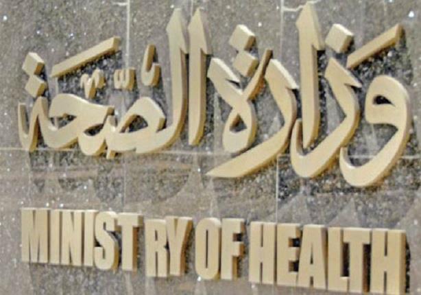الصحة : خروج 5 مصابين من تفجير موكب النائب العام
