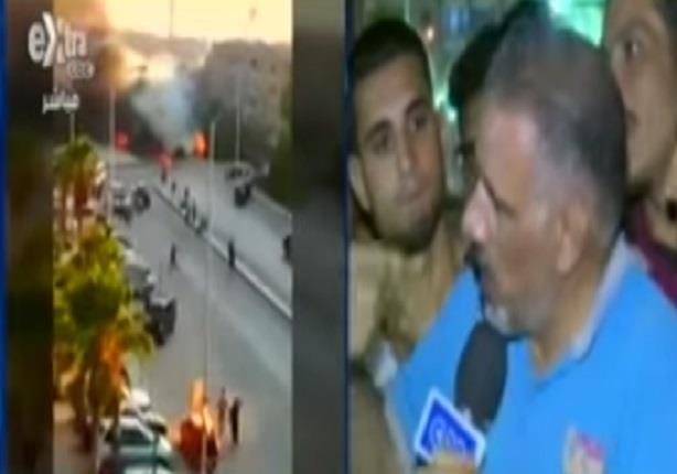 شهود عيان يروون تفاصيل إنفجار القنبلة الثانية وقت محاولة الأهالى إنقاذ الإرهابين