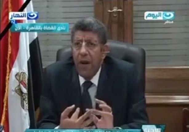 رئيس نادى القضاة منفعلا: الارهاب تفشى ومازلنا نتعامل معه بالاساليب العادية