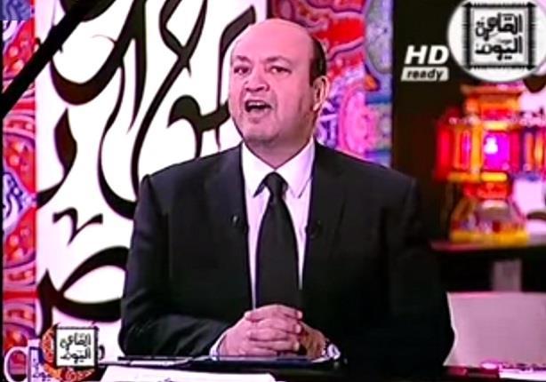 عمرو اديب: السيسي أصدر قرارا رئاسيا خلال كلمته اثناء تشييع جثمان النائب العام