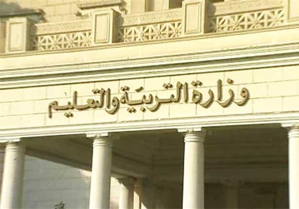 """بالمستندات.. مصراوي يكشف فساد """"الحافز الرياضي"""" وحقوق طلاب الثانوية الضائعة"""