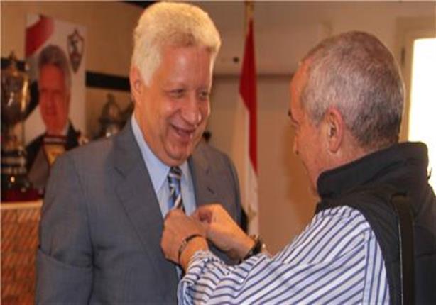 مرتضى منصور يجتمع بفيريرا لتوقيع عقود التجديد للزمالك
