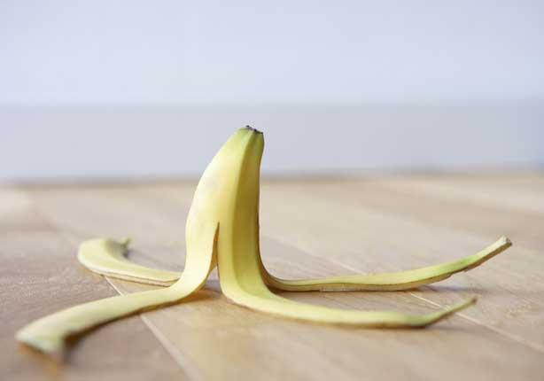 قشر الموز: الحل السحري لفقدان الوزن