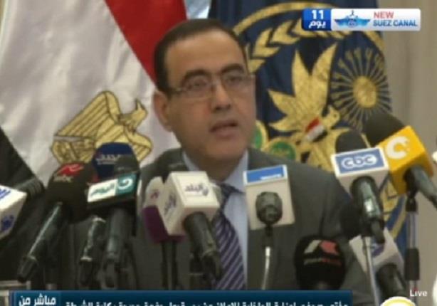 مؤتمر صحفي لوزارة الداخلية للإعلان عن بدء قبول دفعة جديدة بكلية الشرطة