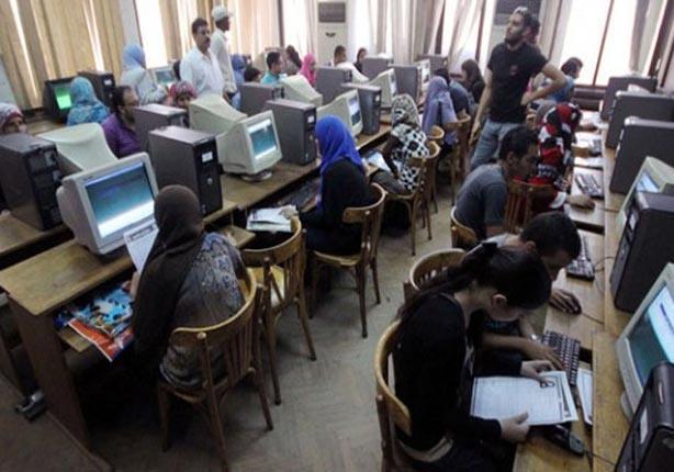 بالأسماء وأرقام الجلوس.. ننشر نتيجة التنسيق بالجامعات