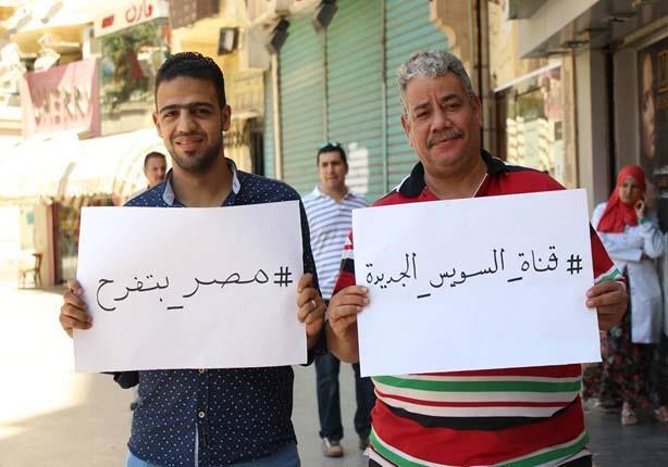 """37 صورة لـ""""مصر بتفرح"""" بقناة السويس .. والسيسي يشارك"""